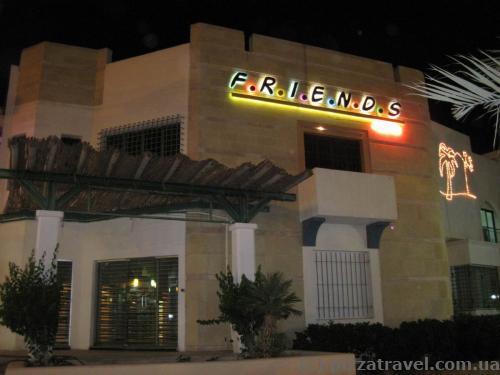 Friends Cafe in Aqaba