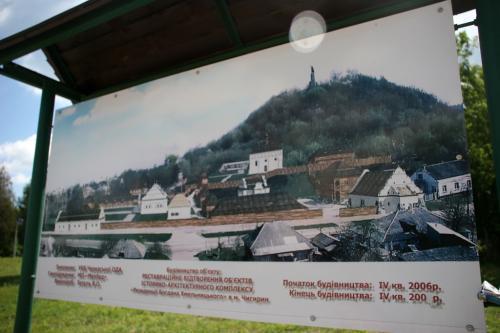 План реконструкции резиденции Богдана Хмельницкого
