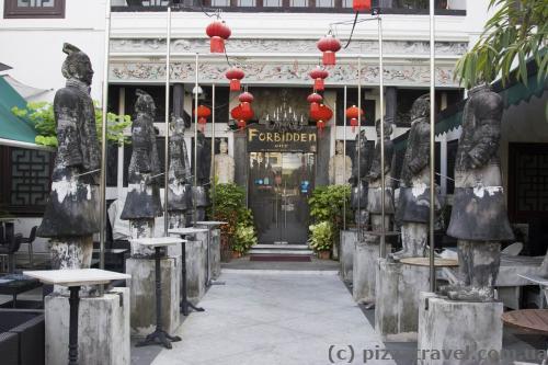 Ресторан на Кларк Кі