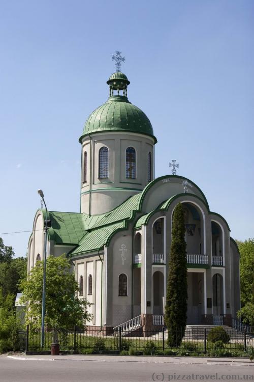 Церковь Святых Петра и Павла (1998)