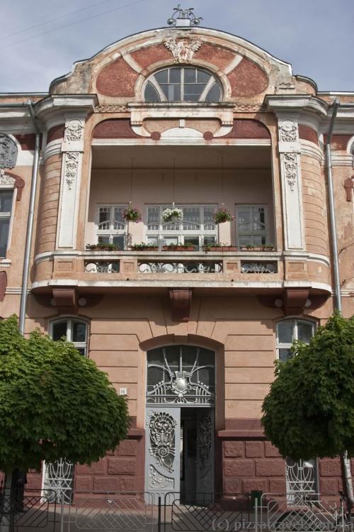 Поликлиника на улице Тараса Шевченко
