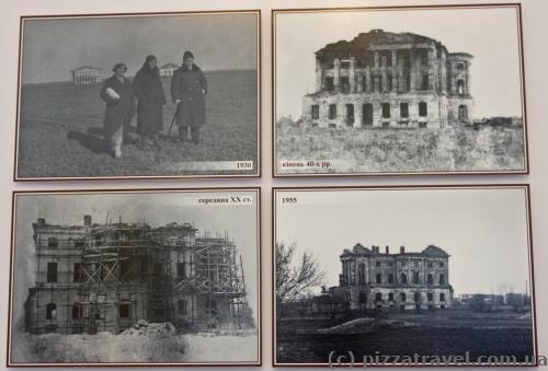 Так выглядел дворец до реконструкции.