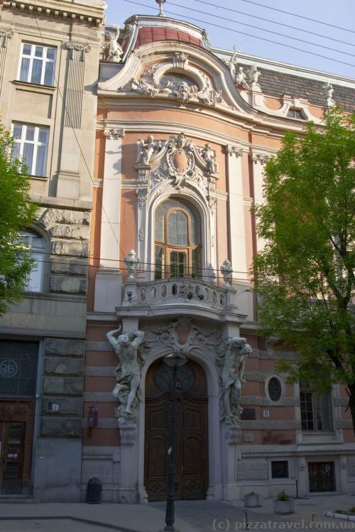 Lviv House of Scientists